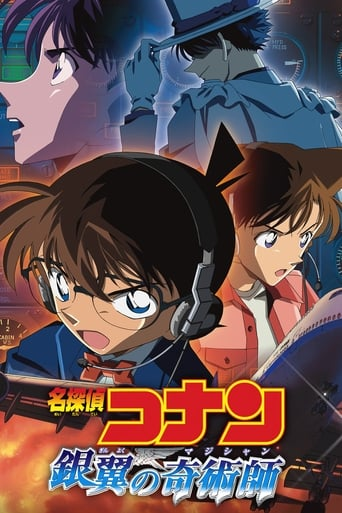 Poster of Detective Conan: Magician of the Silver Key