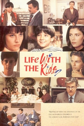Poster of Life With The Kids