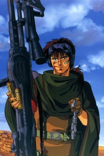 Poster of Armor Hunter Mellowlink