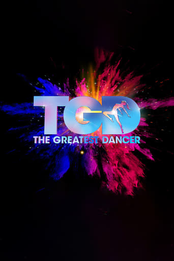 Poster of The Greatest Dancer