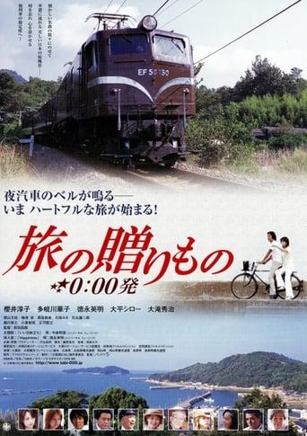 Poster of Departing Osaka Station at 0:00