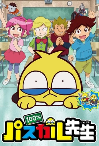 Poster of 100% Teacher Pascal