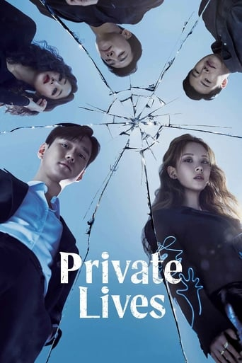 Poster of Private Lives