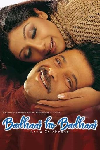 Poster of Badhaai Ho Badhaai