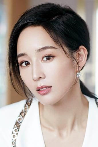 Image of Janine Chang