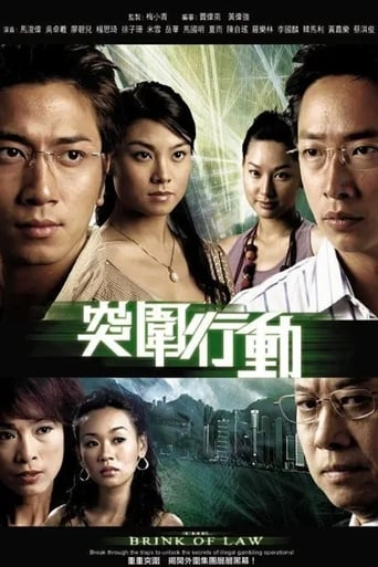 Poster of 突围行动