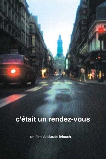 Poster of Rendezvous