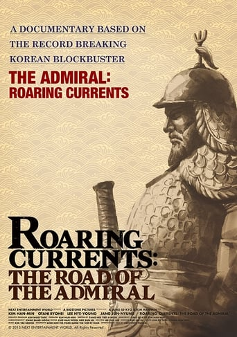 Poster of Roaring Currents: The Road of the Admiral