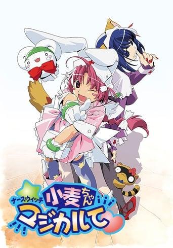 Poster of Nurse Witch Komugi-chan Magikarte