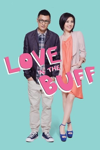 Poster of Love in the Buff