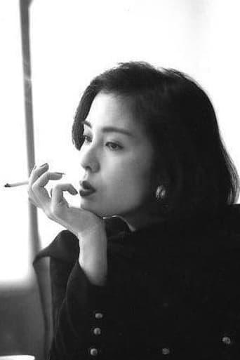 Image of Akiko Kana