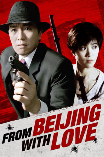 Poster of From Beijing with Love
