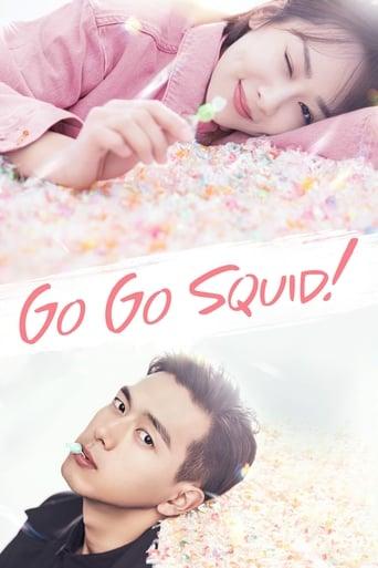 Poster of Go Go Squid!