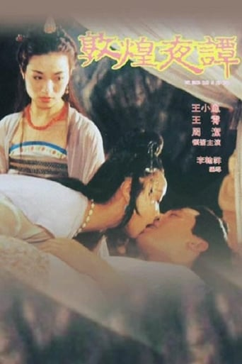 Poster of Dun Huang Tales of the Night