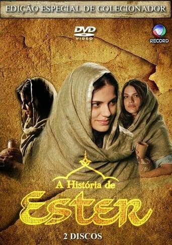 Poster of La Reina Ester