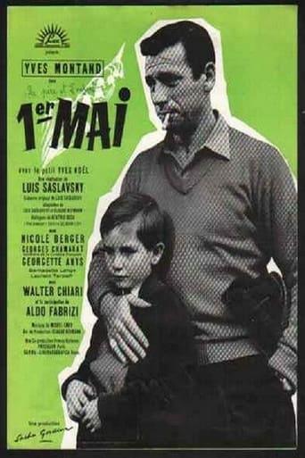 Poster of Premier mai