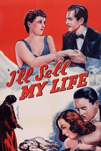 Poster of I'll Sell My Life