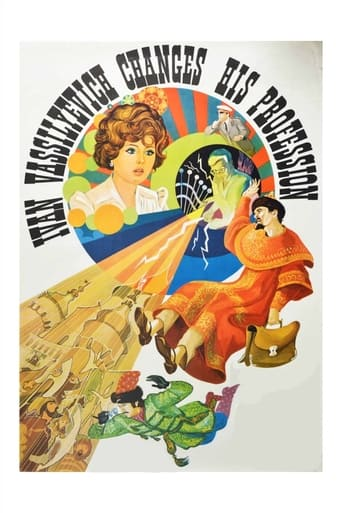 Poster of Ivan Vasilyevich Changes His Profession