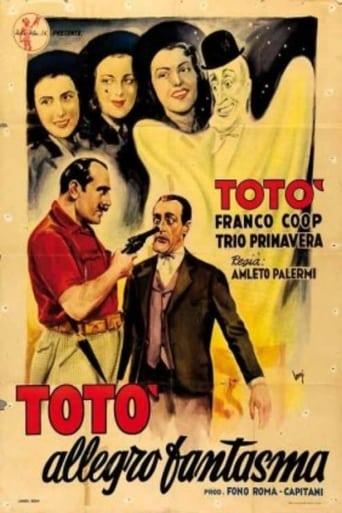 Poster of L'allegro fantasma