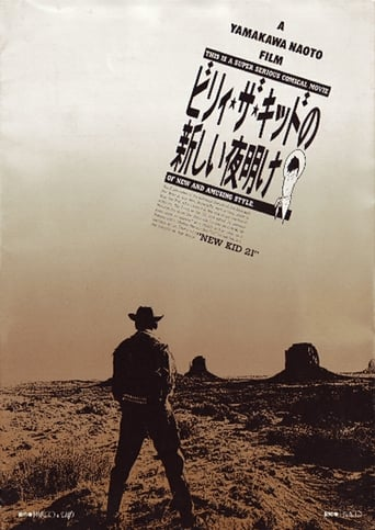 The New Morning of Billy the Kid