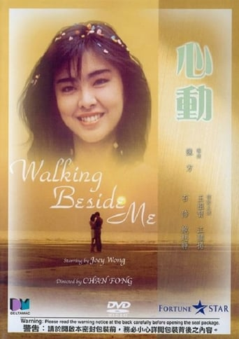 Poster of Walking Beside Me