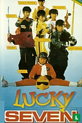 Poster of Lucky Seven 2