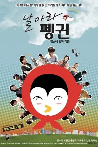 Poster of Fly, Penguin