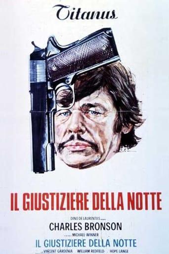 Poster of Il giustiziere della notte