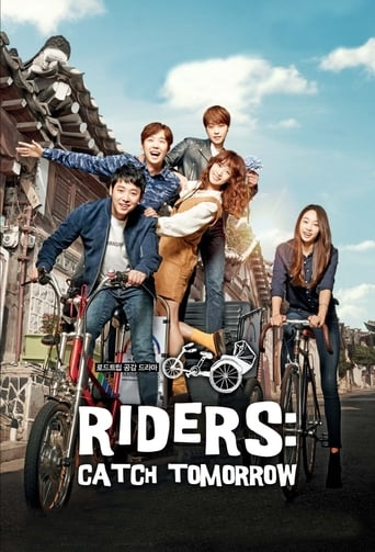 Poster of Riders: Catch Tomorrow