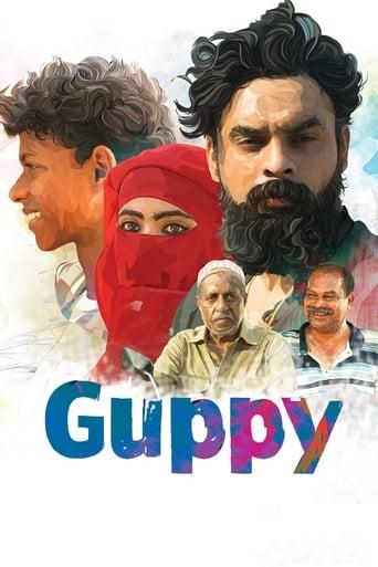 ഗപ്പി Poster