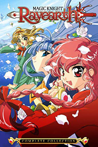Poster of Magic Knight Rayearth