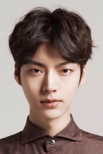 Image of Ahn Jae-hyun