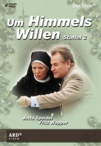 Season 2 (2003)