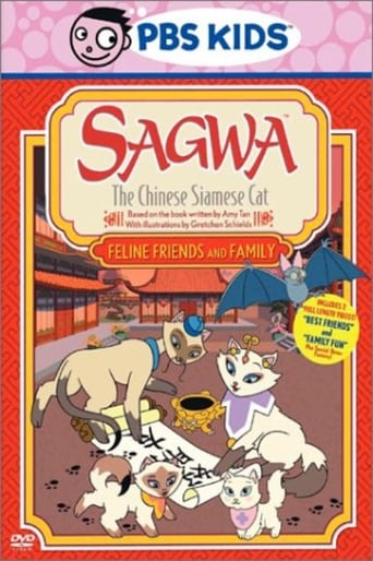 Poster of Sagwa, the Chinese Siamese Cat: Feline, Friends and Family