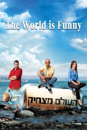 Poster of The World Is Funny