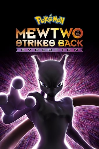 Poster of Pokémon: Mewtwo Strikes Back - Evolution