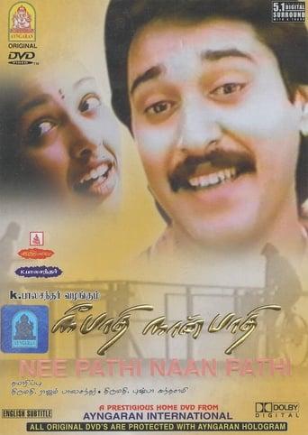 Poster of Nee Pathi Naan Pathi
