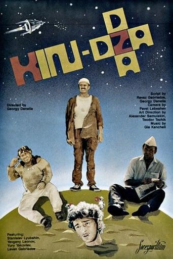 Poster of Kin-dza-dza!