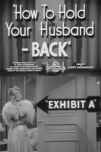 Poster of How to Hold Your Husband - BACK