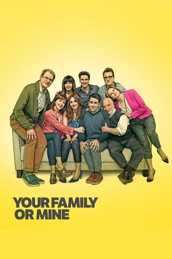 Poster of Your Family or Mine