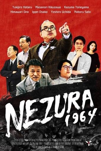Poster of Nezura 1964