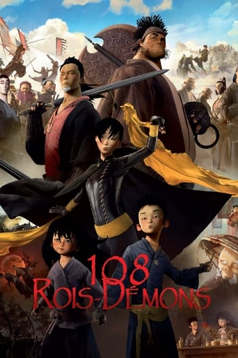 Poster of The Prince and the 108 Demons