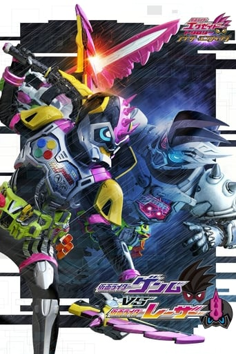 Kamen Rider Genm vs. Lazer poster