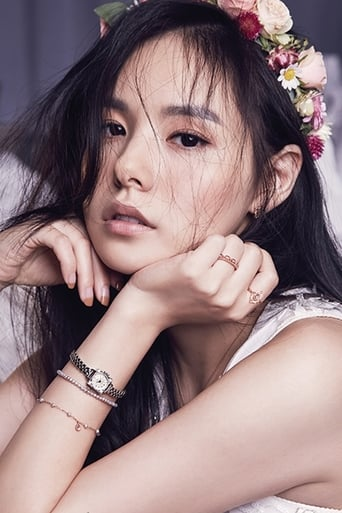 Image of Min Hyo-rin