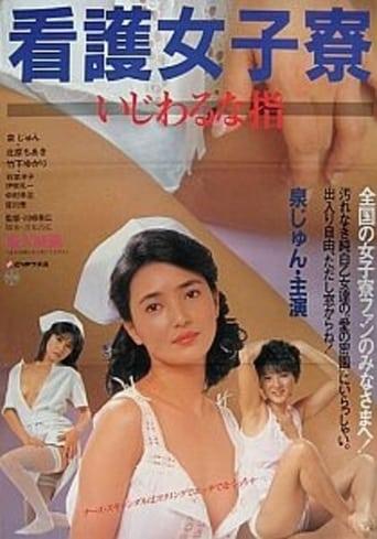 Nurse Girl Dorm: Sticky Fingers