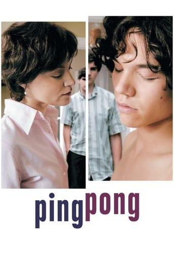 Poster of Pingpong