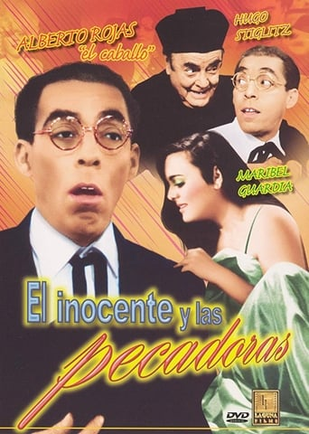 Poster of El inocente y las pecadoras
