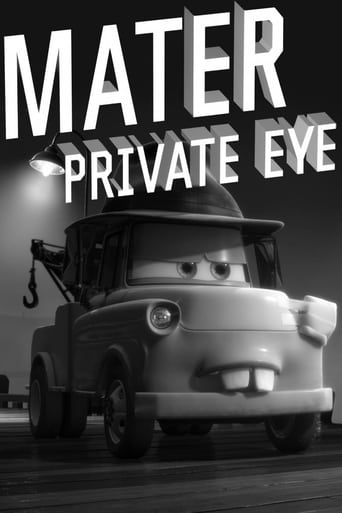 Poster of Mater Private Eye