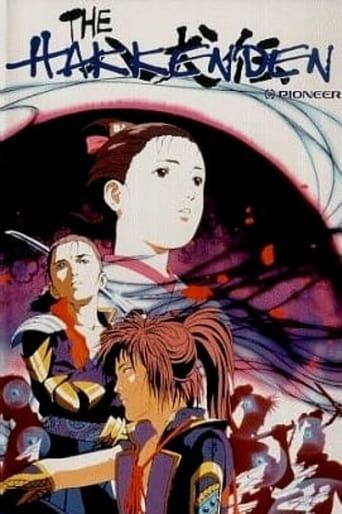 Poster of Hakkenden: Legend of the Dog Warriors