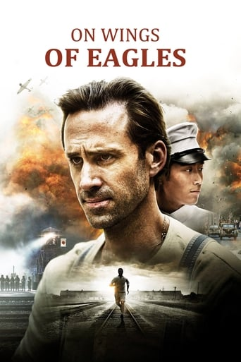 Poster of On Wings of Eagles